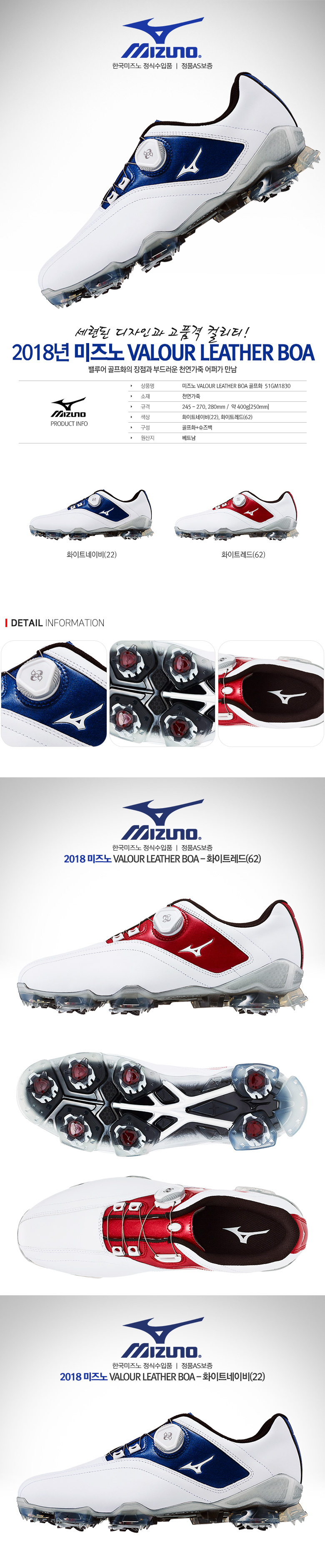 mizuno_valour_leather_shoes.jpg