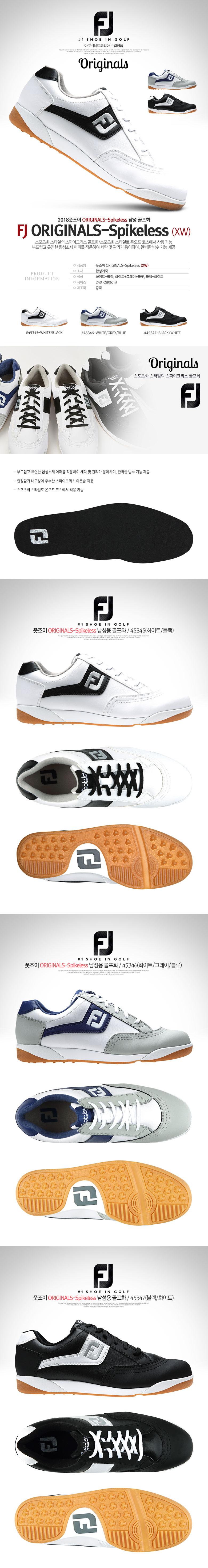 fj_18originals_spikeless_shoes.jpg