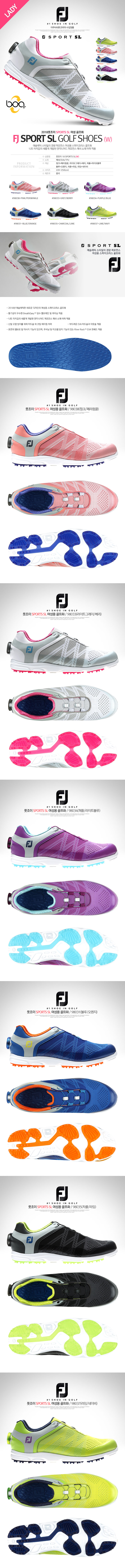 fj_18sports_sl_ladyshoes.jpg