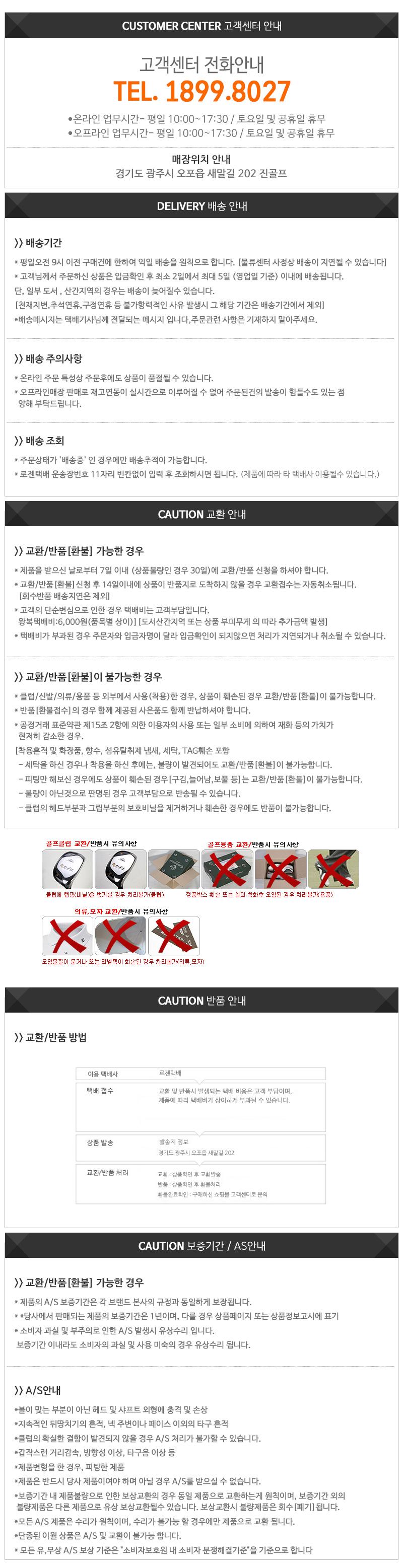 delivery_notice.jpg